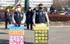 거제시민 '대우조선해양 매각 반대' 10만 서명운동 돌입