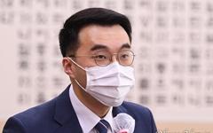 """김남국 """"백신으로 협박하는 의협, 국민의힘과 한통속?"""""""