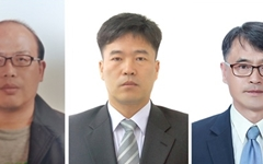 경상대, 민주화운동 제적생 3명 '명예졸업증서' 수여