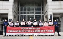 '수백만의 유령이 한국을 떠돌고 있다. 특고노동자라는 유령이'