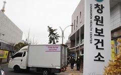 [경남] 수도권 관련 포함 신규 확진자 5명 발생