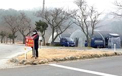 '판' 커진 국과연 안흥시험장 소음피해대책위