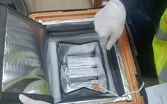 [사진] 서산에 도착한 '코로나19 백신'
