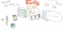 [만화] 당근 거래 후 '깜빡' 하면 생기는 일