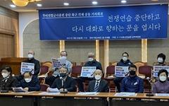 """""""3월 한미연합군사훈련 중단, 남북대화 문 열어야"""""""