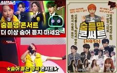 '연반인' 재재와 문명특급의 한국 문명 기록기