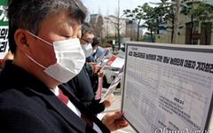 농민단체, 4차 재난지원금 배제에 규탄 목소리 높여
