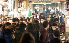 경기도, 2차 재난기본소득 온라인 신청 3월 31일까지 연장