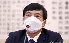 """이성윤의 공개 반박 """"김학의 출국금지 수사 외압? 사실 아니야"""""""