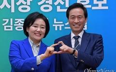 """박영선 """"국정농단 세력에게 서울 넘겨줄 수 없어"""""""