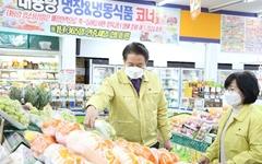 """최대호 안양시장 코로나19 확진 """"당황스럽고 송구"""""""