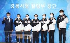 소속팀 없던 '영미 컬링팀', 강릉시청 창단 멤버로 영입