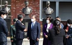 국군간호사관학교 임관식, 건군 이후 최초 대통령 참석