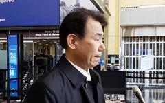 """한국 방위비협상 대표 미국 도착 """"이번이 마지막 되길"""""""