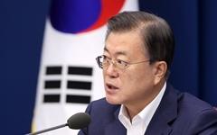 """문 대통령 3기신도시 땅투기 의혹에 """"청 직원·가족도 조사"""""""