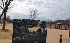 북한강을 따라 있는 아름다운 경관들