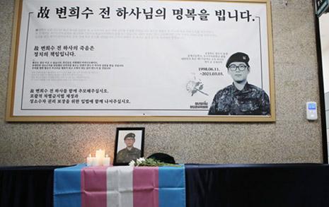 한국 언론이 달랐다면, 그의 죽음도 막을 수 있었을까