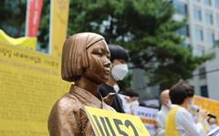 ILO 핵심협약 비준, '노조할 권리' 아직 멀다