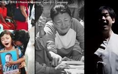 미얀마에 보내는 광주의 구음 살풀이