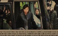 """미 언론 """"제임스 본드냐"""" 조롱, 조선일보의 천안함 황당 기사"""