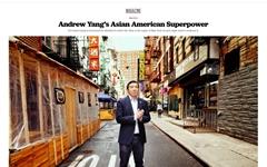 '증오범죄 급증' 뉴욕, 최초의 아시아계 시장 탄생할까