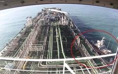 """이란 """"억류 한국 선박 돕는 방향으로 조사... 긍정적으로 접근"""""""