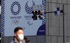 """외교부 """"올림픽 아직 시간 있어... 북한 참여 기대"""""""
