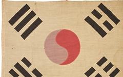 4.11, 나라 이름 '대한민국'이 처음 사용된 날