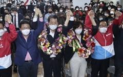 국민의힘이 울산 남구청장 선거에서 압승한 배경은?