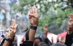 """""""미얀마 국민은 비폭력저항 계속, 유엔 평화유지군 파견해야"""""""