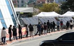 대전, 학원 매개 감염자 6명 추가 확진... 80명 넘어서
