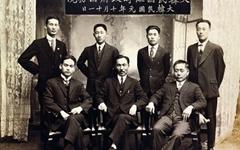 [부산경찰서 투탄 순국 100주년] 의열단원 박재혁과 그의 친구들 28