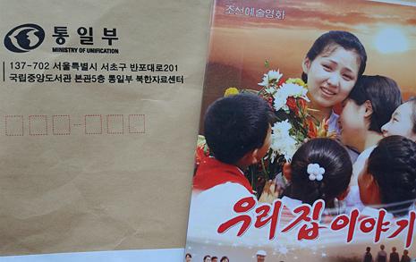 아이들에게 굳이 '북한 영화'를 보여주려는 이유