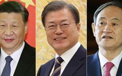 한-중-일 3국, 협력과 충돌 중 무얼 택할 것인가