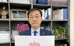 """""""김윤덕 의원, 고맙다""""... 페이스북에 인사 남긴 미얀마 국민들"""