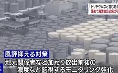 자국민도 반대한 일본의 오염수 방류, 미국은 '환영'