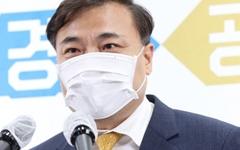 """경기도 """"일본 오염수 해양 방출 '엄중 규탄', 중단하라"""""""
