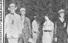 [부산경찰서 투탄 순국 100주년] 의열단원 박재혁과 그의 친구들 30