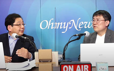 """호사카 교수 """"일본내 혐한세력 200만, 그들을 어떡하냐고?"""""""