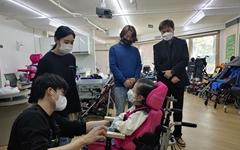 인천시교육청, 90도 회전휠체어로 장애학생 지원