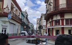 쿠바 기사가 알려준 현지에서 부자되는 법