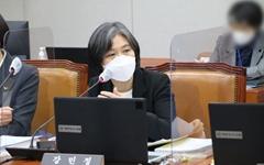 """""""선거결과, '촛불국회 1년' 성적표... 국회 달라져야"""""""