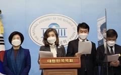 국회의원 101명 '일 방사성 오염수 규탄·철회 촉구 결의안' 발의