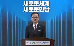 """성남시 """"지역 상권 활성화와 소상공인 지원에 온 힘"""""""