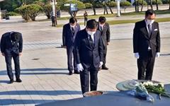 황명선 민주당 최고위원 후보,  5·18 민주묘역 참배