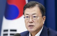 문 대통령, 오늘 오세훈·박형준 시장과 만난다