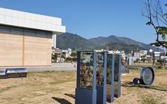 [남해] 읍시가지 조형물 25종, 유배문학관 뜰에 복원