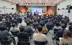내년 7월 목표로 진행해온 대구경북 행정통합 무산