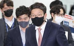 """국민의힘 원내대표 출마 권성동 """"분위기 나쁘지 않다"""""""