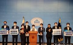 고양시, '탄소중립 사회를 위한 기초지방정부 10대 실천과제' 동참